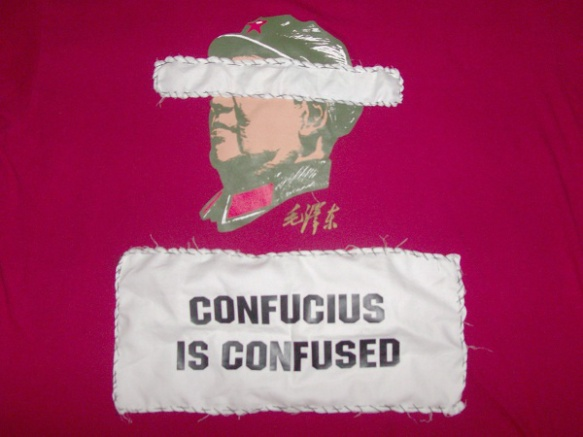 confusious